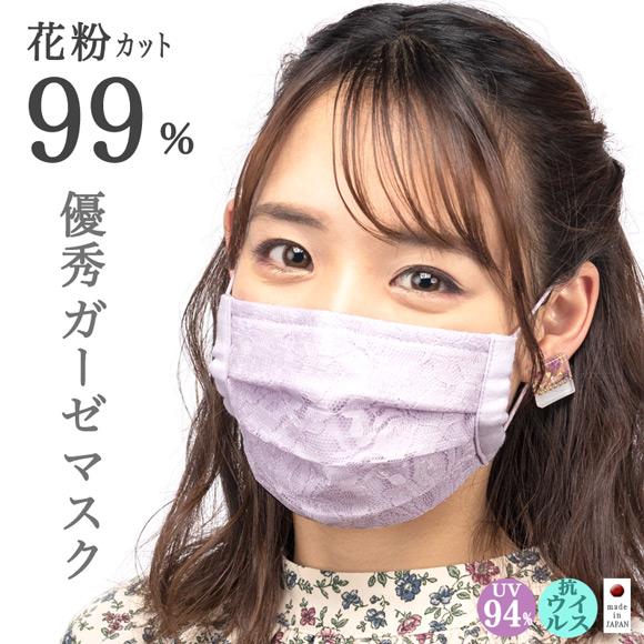 マスク 通販 布